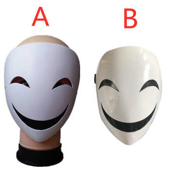 Adults Japanese Anime Black Bullet Hiruko White Visible Adjustable Mask Helmet Cosplay Costume Props Halloween Gifts Collection - SALE ITEM All Category