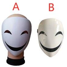 Dorośli japońskie Anime czarna kula Hiruko biała widoczna regulowana maska kask przebranie na karnawał rekwizyty prezenty na Halloween kolekcja