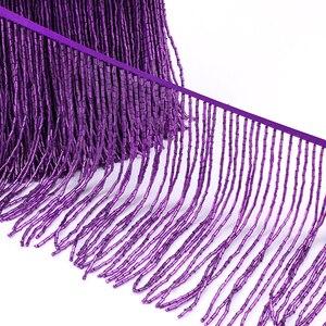 Image 5 - 15cm 5.5 מטרים עגול צינור חרוזים צבע חרוזים טאסל פרינג עם באיכות גבוהה לחתונה קישוט שמלת או DIY וילון לקשט