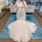Muslim Lace Mermaid ...