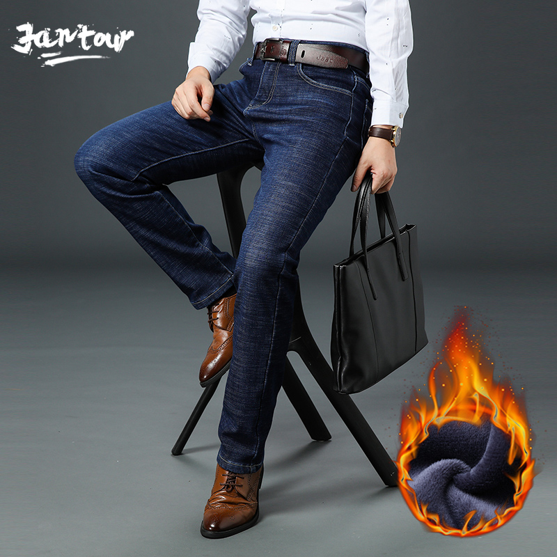 Men Warm Jeans High Quality Brand Winter Fleece Jean Men's Jeans