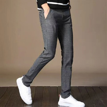 Men's Stripe Casual Pants Mens Four Seasons High Quality Business Trousers Men's Straight Harem Pants