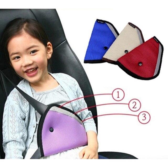 車の安全シートベルトのショルダーパディングアジャスター子供ベビーカー保護安全なフィットのマットストラップカバー自動アクセサリー