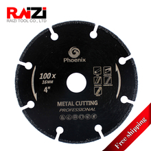 цена на Raizi 4, 4.5, 5 inch metal cutting disc for angle grinder, abrasive diamond saw blade for steel, sheet metal, stainless steel