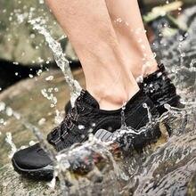 Мужские походные ботинки водонепроницаемая быстросохнущая обувь