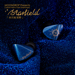 Image 4 - Moondrop Starfield Carbon Nano Tube Diaphragm Dynamic earphone special stoving varnish Colorful gradient colors