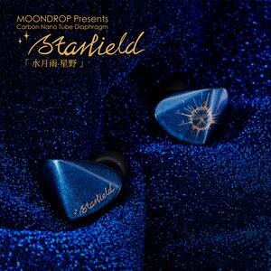 Image 4 - Moondrop Starfield 탄소 나노 튜브 다이어프램 다이나믹 이어폰 특수 stoving varnish 다채로운 그라디언트 색상