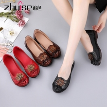 2020 spring and autumn new ethnic style large size women's shoes comfortable soft sole single shoes leather women leather shoes