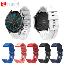 лучшая цена Silicone Watch Strap Wrist Band Replacement Watchband For Huawei GT/Honor Magic/Dream Running Smart Sports Watch Wrist Strap