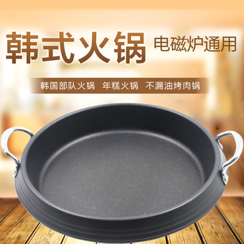 Korean army hot pot rice cake soup stewpot barbecue BBQ cuisine pan electromagnetic oven round baking grill steak plate