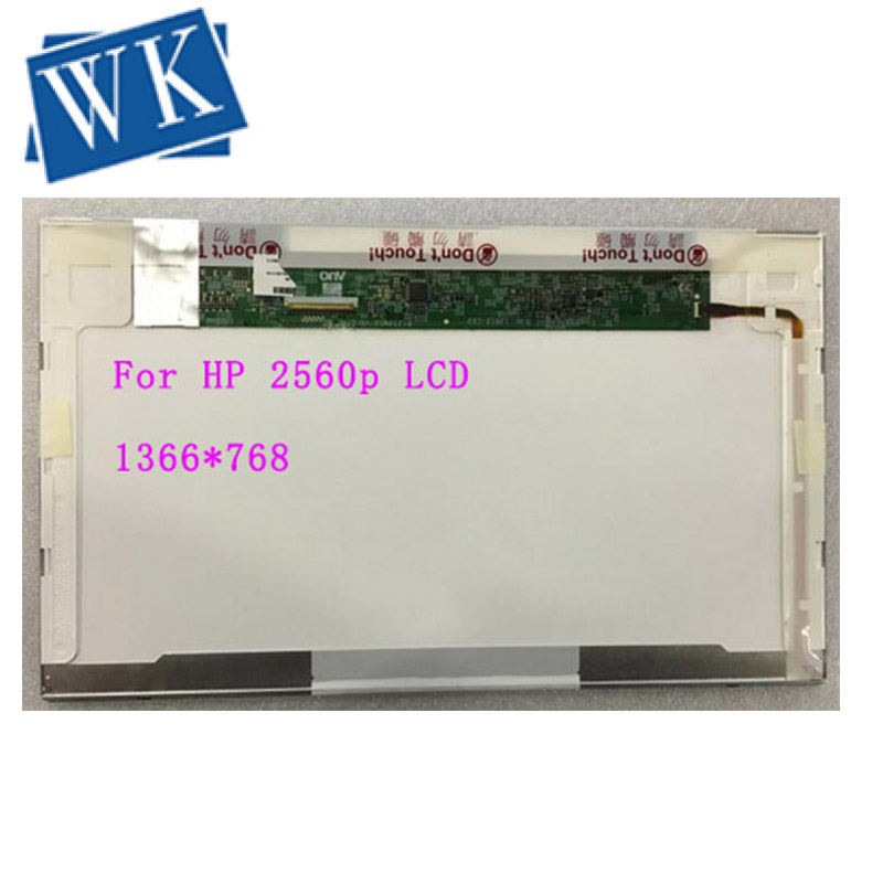<font><b>Hp</b></font> 12.5 p <font><b>2560p</b></font> b125xw02 v.0 ltn125at02 노트북 lcd led 스크린 용 2570