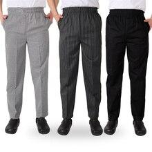 Мужская униформа шеф повара свободные кухонные брюки в полоску клетчатые ресторанные длинные кружевные брюки для мужчин