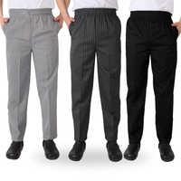Männer Küchenchef Uniform Lose Küche Hose Streifen Plaid Restaurant Lange Spitze Hosen für Herren Chef Catering Kochen Böden