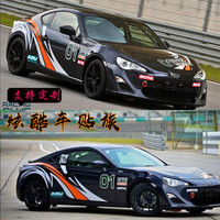 FOR Toyota 86 body decoration modified sports stickers FOR Subaru BRZ appearance racing stickers
