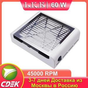 60W Nail Dust Suction Dust Col