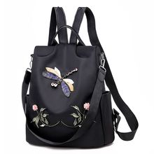 Chinese Style 3D Embroidery Dragonfly Backpack Outdoor Large Capacity Travel Bag Daypack Convertible Shoulder Bag new genuine leather backpack chinese style women embroidery phoenix shoulder bag famous designer rivet classic national daypack
