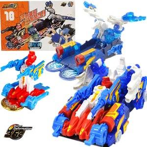 Image 1 - Tournevis autocollants de transformation éclaté sauvage, robot voiture, personnages animés, chasseur, capture de puces, gaufrette, jouets pour enfants, garçons et filles