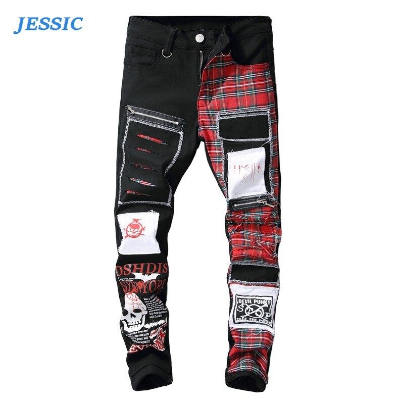 JESSIC Men's Skull Printed Scottish Plaid Patchwork Jeans Trendy Patches Design Black Ripped Distressed Denim Long Pants 28-42