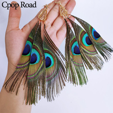 Cpop 3 Pieces Nature Long Peacock Feather Earrings Boho Ethnic Tassel Statement Women Jewelry Accessories Gift
