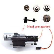 Professional Metal Gear Speed Change Gearbox Motor for WP