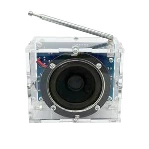 Image 2 - Практичный FM радиоприемник, набор электроники, подарок, 4,5 5,5 В, цифровой мини прозрачный 8 Ом звук «сделай сам», паяльный стерео домашний приемник