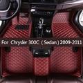Кожаные автомобильные коврики в салон для Chrysler 300C (седан) 2009 2010 2011 Пользовательские Авто накладки на ножках не оставят автомобильный коврик ...