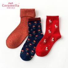 Caramella 3Pairs/Lot Winter Women Socks Cute Funny Deer Long Lady Socks