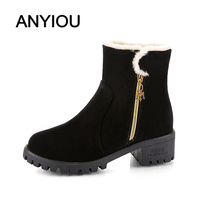 ANYIOU Woman New Winter Women Boots Casual Warm Fur Mid-Calf Boots Shoes Women Slip-On Round Toe Wedges Snow Boots Shoes Muje xiaying smile winter women snow boots warm antieskid mid calf boots platform strap slip on flats casual women flock rubber shoes