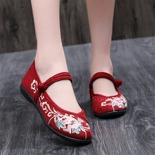 Oriental traditionnel chinois chaussures broderie florale femmes Hanfu robe fée unique chaussures col plat Lolita Folk danse fantaisie(China)
