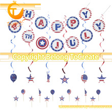 Independence Day Decoration Background Settings National Day Window Background Decorative Items Spiral Ornaments Flag