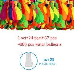 888 pçs balões de água verão jogar bombas de água enchimento imediato balão mágico praia jogo de piscina bombas de água balão suplementar