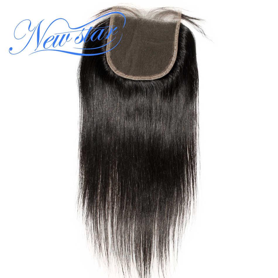 Бразильские Прямые Виргинские Волосы 3 пучка человеческих волос Ткачество с закрытием 10A Новое выравнивание кутикулы НЕОБРАБОТАННАЯ прядь волос и закрытие