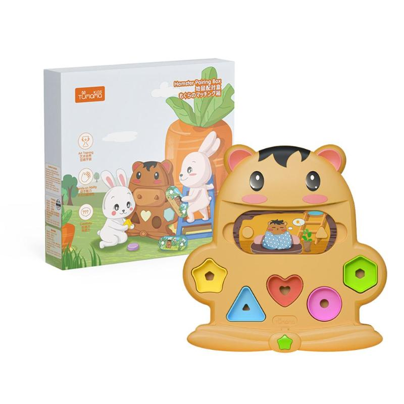 Baby Cognitive Matching Train Game Hamster-shaped Toddler Montessori Puzzle Toys Professionally and at a Favorable Price image