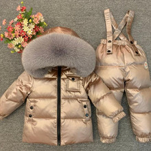 Russian winter baby down jacket suit boys and girls down jacket + down breeches 2-piece white duck down ski suit - 30 degree