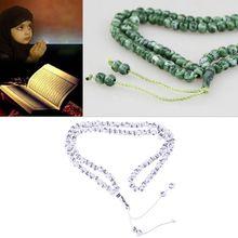 Forma rotonda Perline di Preghiera Musulmano Islamico Tasbih Allah In Rilievo Adulti Braccialetto