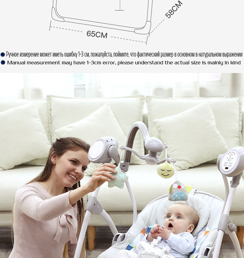 H40d3e689525a42c7bc36185b300884f3E baby rocking chair baby electric rocking chair to appease the cradle bed Children's dining chair rocking chair with remote cont