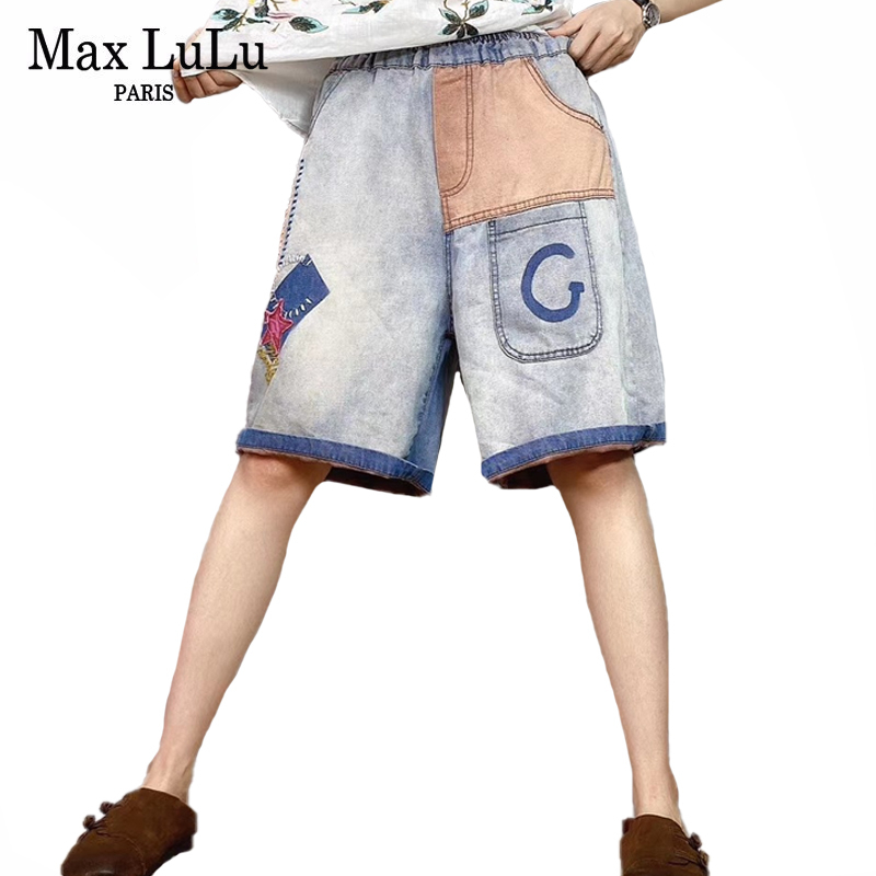 Max LuLu New 2020 Korean Fashion Ladies Summer Short Jeans Womens Patchwork Denim Trousers Female Elastic Harem Pants Plus Size