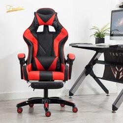 المهنية الكمبيوتر كرسي ألعاب الفيديو DNF LOL الإنترنت المقاهي الرياضة سباق كرسي كرسي WCG لعب الألعاب صالة كرسي كرسي مكتب