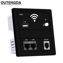 Wireless PoE AP indoor wall embedded wireless WiFi 86 panel 220v home router