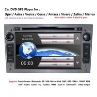 7 автомобильный dvd плеер для OPEL VAUXHALL HOLDEN/Antara/Astra H/Combo/Corsa C/Corsa D/Meriva/Signum/Tigra TwinTop/Vectra C/Vivaro DAB +