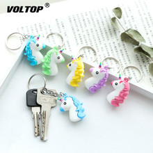 Cute Unicorn Keychain Decoration Car Accessories Pendant Animal PVC Women Bag Key Ring