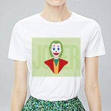 Camiseta de verano Simple y elegante Punk Hip Hop gran tamaño Fan camiseta de moda Harajuku suelta barata Joker Vintage Vogue Gym camiseta