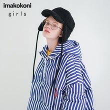 Imakokoni оригинальный дизайн сине белые полосы вышитые длинные