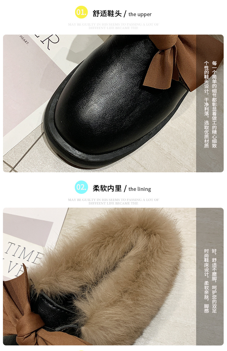 2019 winter long plush warm fur shoes bow tied decorate slip-on leather bullock shoes woman anti-skid chunky leisure espadrilles 59