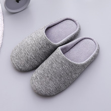 Mntrerm/; мужские хлопковые домашние тапочки; милые тапочки; зимние теплые плюшевые домашние тапочки; мужская теплая обувь на мягкой подошве