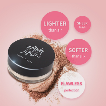 HANAJIRUSHI Loose Powder Finish Powder Setting Powder Makeup Powder For Face Naked Baking Oil Control Waterproof Matte Powder 9g фото