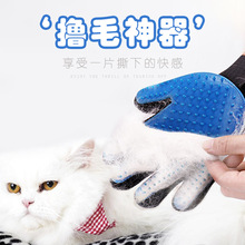 Pet Glove Cat Grooming Glove Cat Hair Deshedding Brush Gloves Dog Comb for Cats Bath Clean Massage Hair Remover Brush dog glove pet cat hair remover brush suede anti bite cleaning massage pet grooming glove puppy cats dogs hair deshedding combs