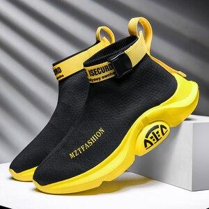 Image 4 - حذاء كاجوال رجالي عالي الجودة مريح موضة أحذية رياضية للرجال أحذية سوك ماركة أحذية الترفيه في الهواء الطلق أسود Zapatillas Hombre