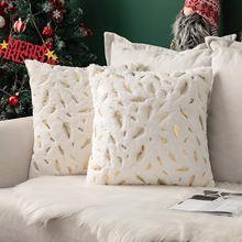 Плюшевые листья загара для диванных подушек наволочки размером