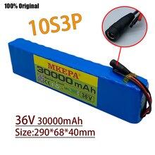 10S3P е-байка 36В 30AH блок батарей электрического велосипеда 18650 литий-ионный аккумулятор 500 Вт Высокая мощность и большая емкость 42В Мотоцикл Ск...